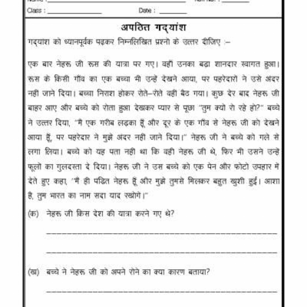 12 Best Hindi Worksheets Images On Pinterest | Grammar Worksheets | Free Printable Hindi Comprehension Worksheets For Grade 3