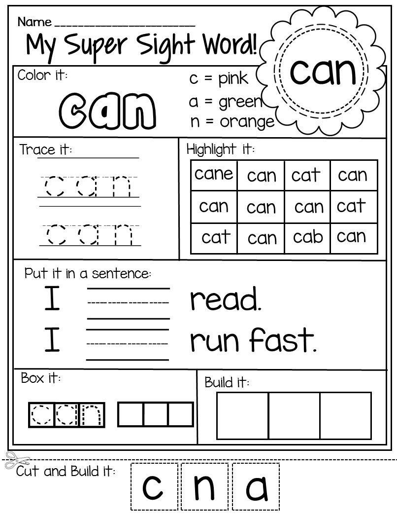 Coloring Pages : Coloring Pages Sight Words Worksheets Pdf Download | Printable Sight Word Worksheets