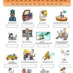Decode The Jobs 1 Worksheet   Free Esl Printable Worksheets Made | Printable Decoding Worksheets
