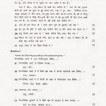 English Comprehension Worksheets Hindi Handwriting Worksheets For | Free Printable Hindi Comprehension Worksheets For Grade 3