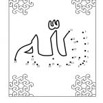 Free Islamic Joining The Dots / Connect The Dots / Dot To Dot | Islamic Printable Worksheets