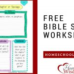 Free Key Bible Worksheet Printable – Heart Of Wisdom | Blog Worksheet Printable