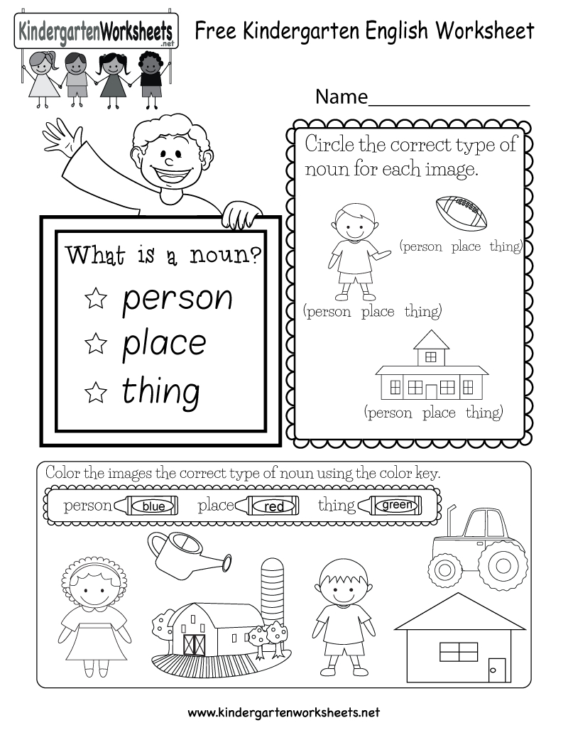 Free Kindergarten English Worksheet | English Worksheets Printables