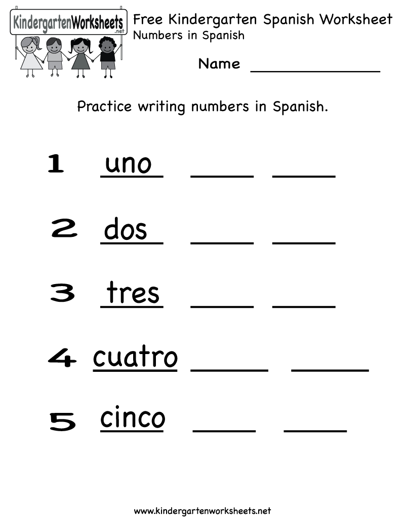 Free Kindergarten Spanish Worksheet Printables. Use The Spanish | Free Printable Kindergarten Worksheets Pdf