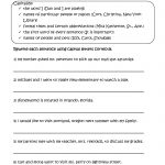 Fun With Capitalization Worksheets | School Work | Grammar | Printable Capitalization Worksheets 4Th Grade
