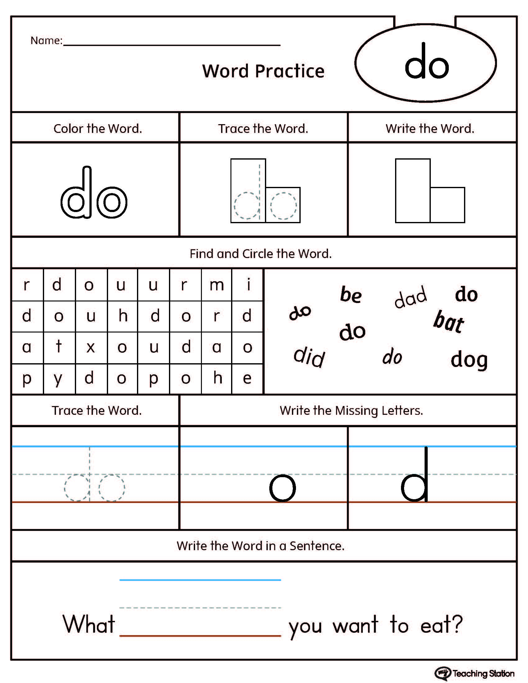 High-Frequency Word Do Printable Worksheet | Myteachingstation | Printable Sight Word Worksheets