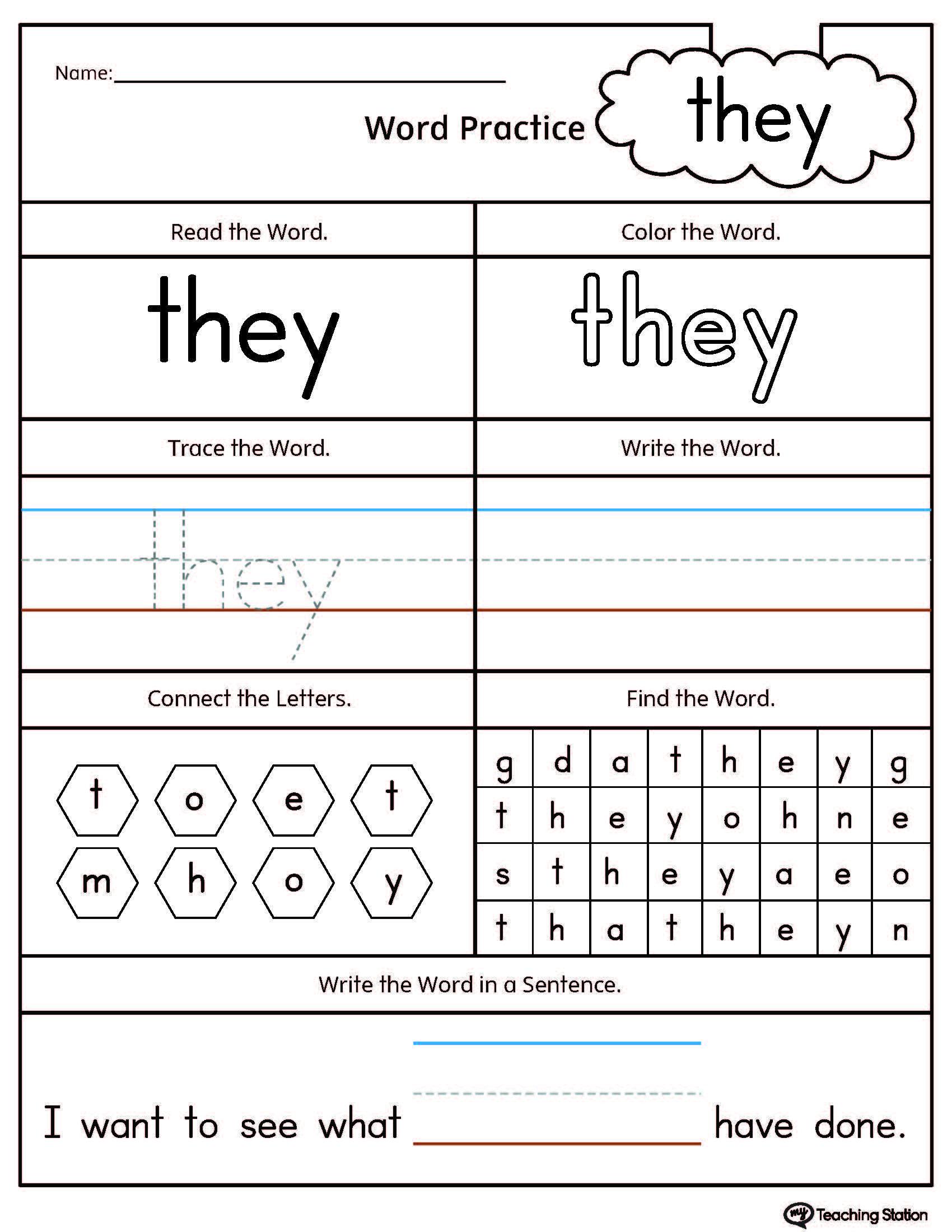 High Frequency Words Printable Worksheets | Kindergarten Sight Words | Homeschool Printable Worksheets Kindergarten