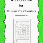 Ilma Education: Free Download: Worksheet Fun For Muslim Preschoolers | Islamic Printable Worksheets