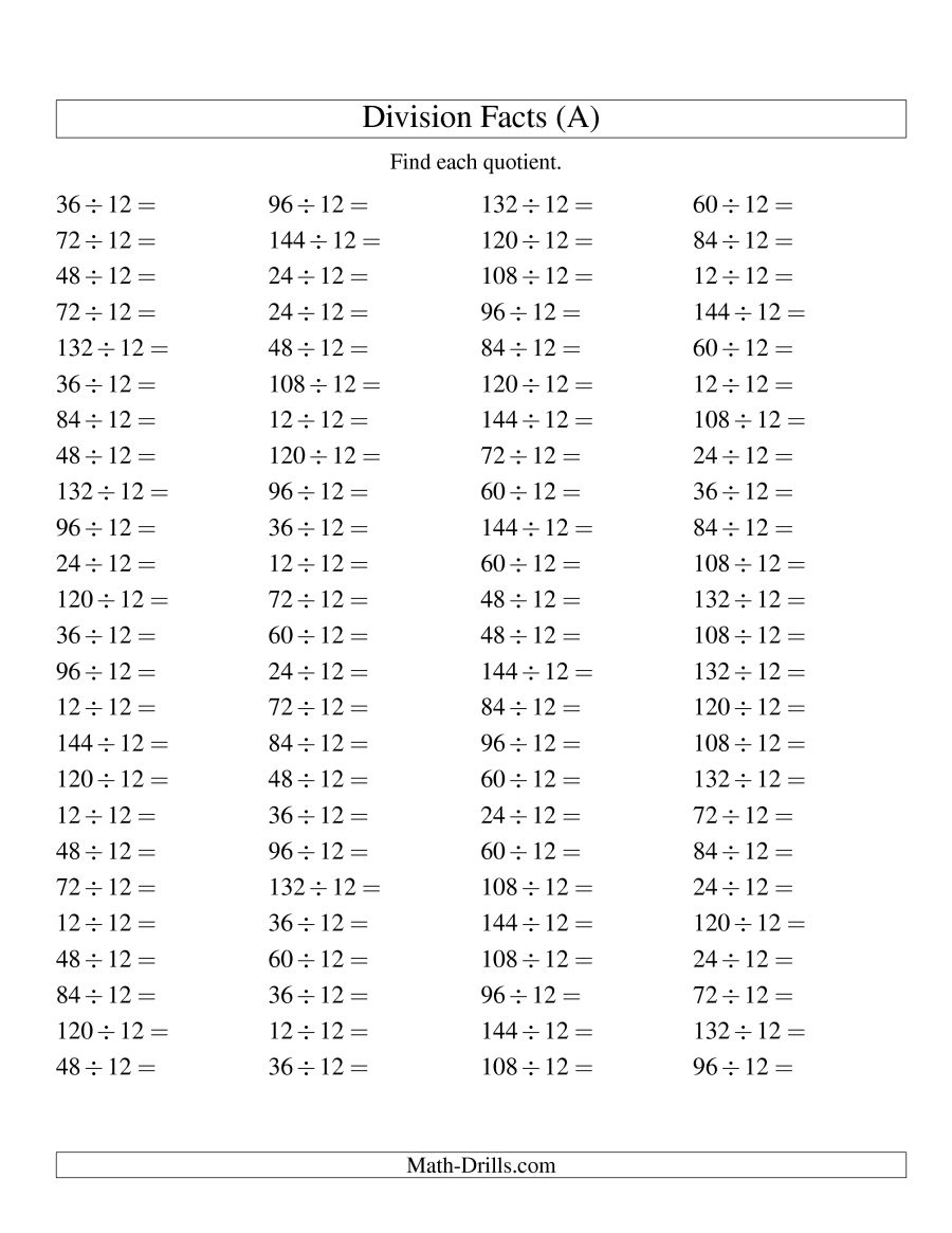 Individual Division Fact 12 (A) | Division Drill Worksheets Printable