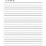 Kindergarten Blank Writing Practice Worksheet Printable | Writing | Free Printable Handwriting Worksheets For Kids