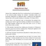 Labour Day In Australia Worksheet   Free Esl Printable Worksheets   Free Printable Labor Day Worksheets