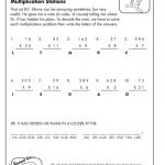 Multiply Your Way To Crack The Hidden Code! | Printable Math Sheets | Crack The Code Worksheets Printable