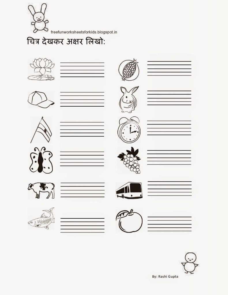 New Comprehension Passages Hindi Grade 3 - Sparklingreviews - Free | Free Printable Hindi Comprehension Worksheets For Grade 3