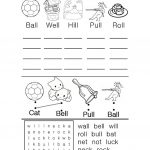 Phonics Worksheet Worksheet   Free Esl Printable Worksheets Made | Phonics Worksheets For Adults Printable