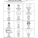 Phonics Worksheets: Multiple Choice Worksheets To Print | Qu Worksheets Printable