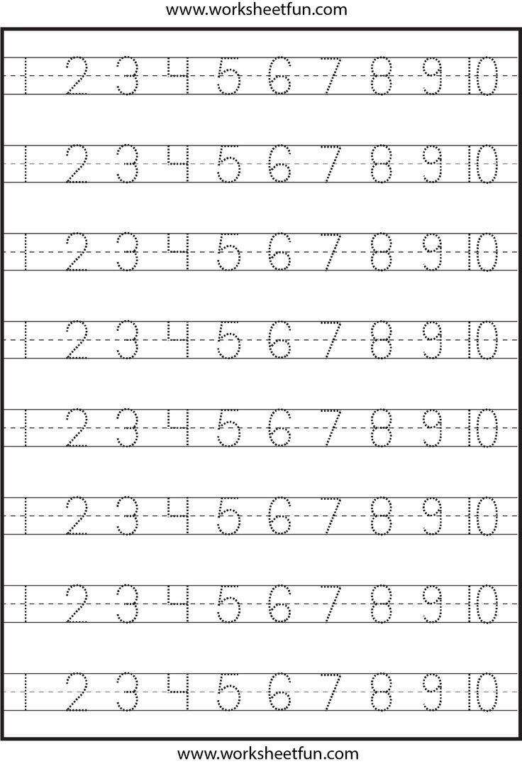 Pre K Number Writing Worksheets - Number Tracing – 4 Worksheets Free | Pre K Printable Worksheets