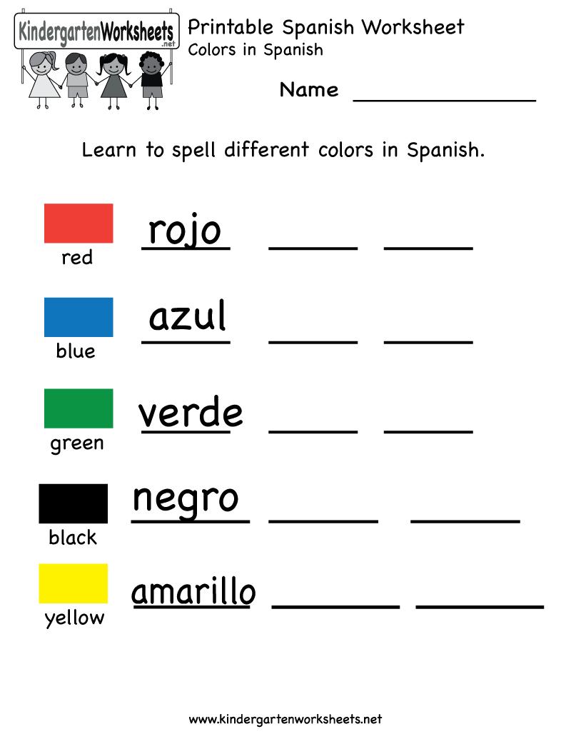 Printable Kindergarten Worksheets | Printable Spanish Worksheet | Free Printable Elementary Spanish Worksheets