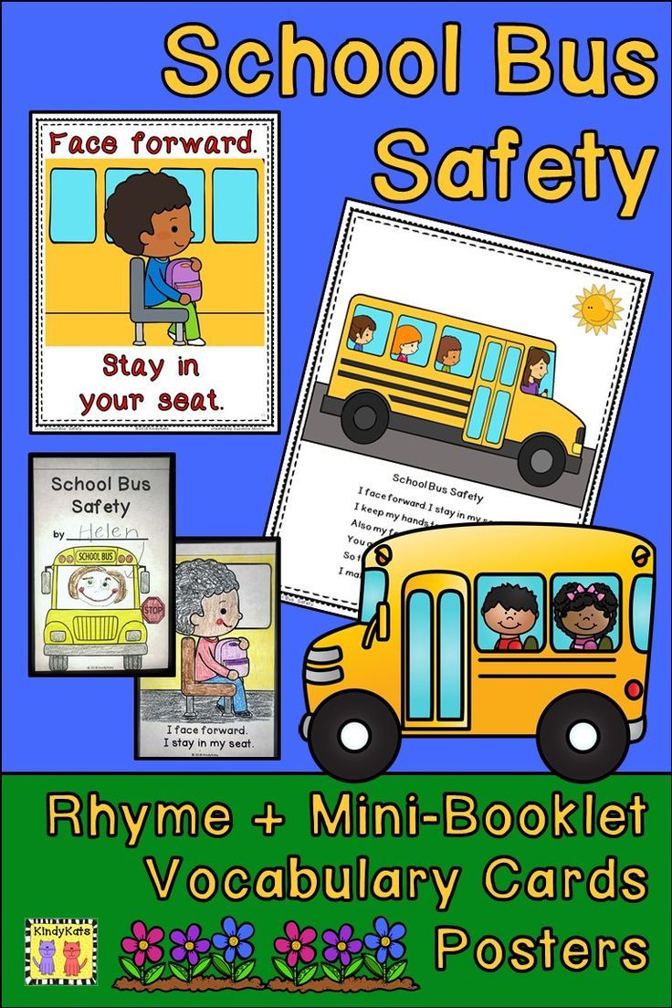 School Bus Safety Rhyme + Mini-Booklet: Back To School | Grades | Free Printable School Bus Safety Worksheets