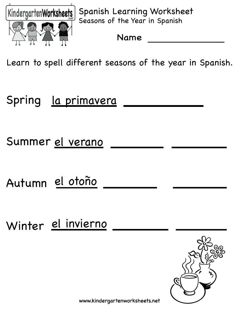 Spanish Worksheets For Kindergarten | Free Spanish Learning - Free | Free Printable Elementary Spanish Worksheets
