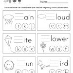 Spring Spelling Worksheet   Free Kindergarten Seasonal Worksheet For | Spelling For Kids Worksheets Printable