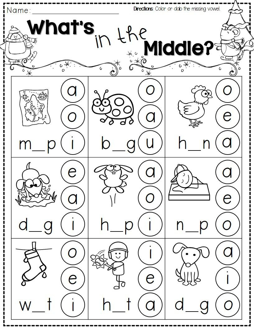 Winter Activities For Kindergarten Free | Kindergarten Literacy | Short A Printable Worksheets