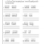 Wonders First Grade Unit Two Week Three Printouts   Free Printable | Free Printable Worksheets For 1St Grade Language Arts