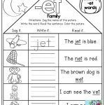 Word Family Houses And Tons Of Other Fun Printables! | Kindergarten | Free Printable Ay Word Family Worksheets