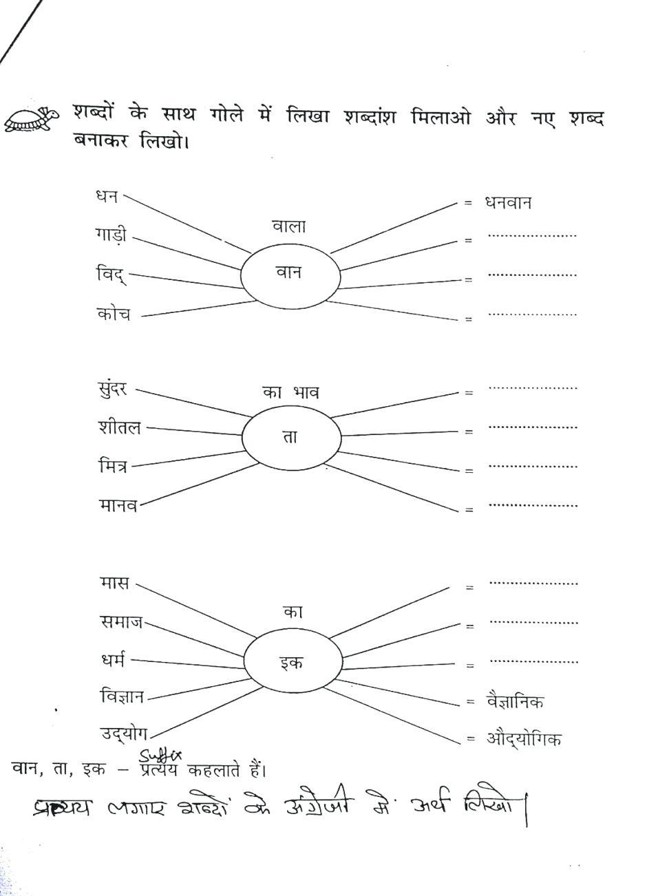 Worksheet : Decimals Ks3 Worksheet Fractions And Games Free | Literacy Worksheets Ks3 Printable